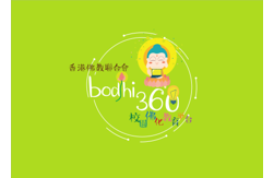 bodhi_PNG