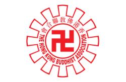 HKBA_PNG