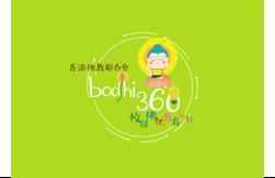 bodhi_PNG
